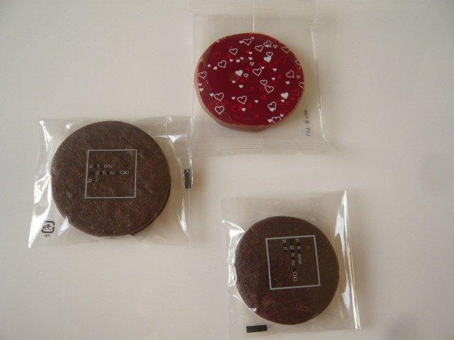 PATISSERIE AOKI : un sablé au chocolat divin, Paris 6 ème dans Paris 6eme p1080624